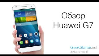Обзор Huawei Ascend G7 от GeekStarter.net