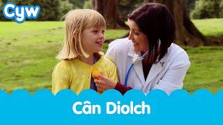 Cân Diolch Cyw | Cyw