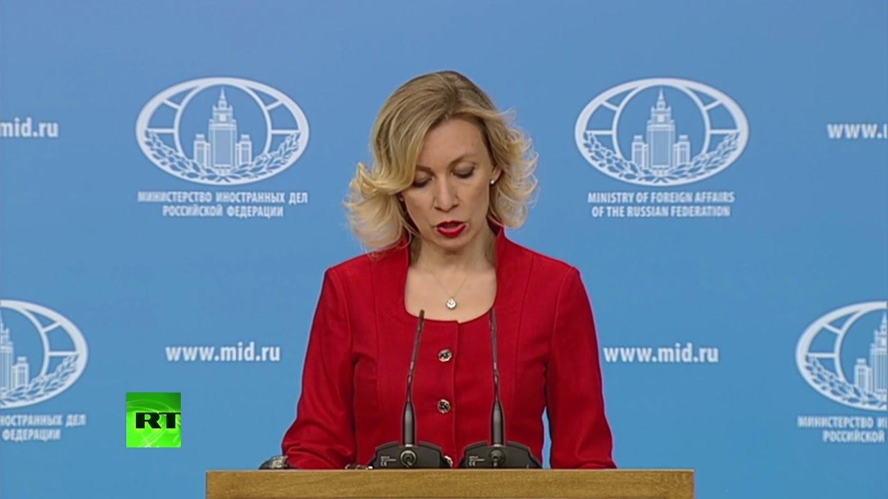 Мария Захарова: брифинг для прессы, 18.05.17