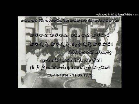 18C-06 Yedukondala Venkataramana