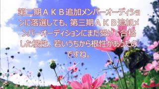 AKB48渡辺麻友さんへのファンレター3通目 http://akb48fanletter.com/watanabe_mayu/201609170939.html.