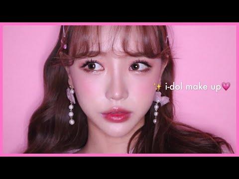 ( �브랜드 메��업 )�뛰드하우스 💗블�블� 러블리한 아�� 메��업 ! (Feat. 갓뛰드 십�절 한정제품)