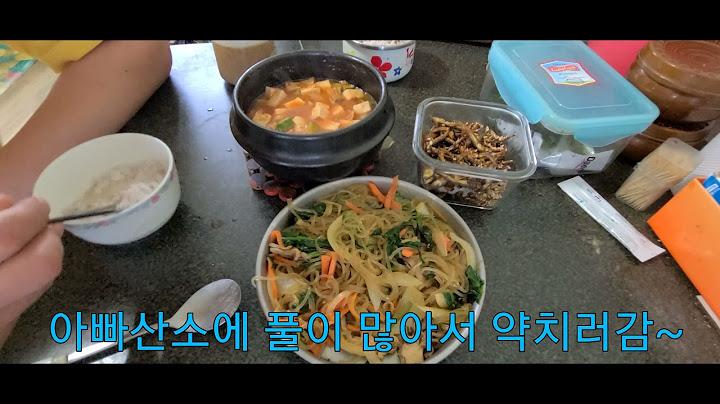 [집밥39] 보글보글 된장찌개와 탱글탱글 잡채의 만남!