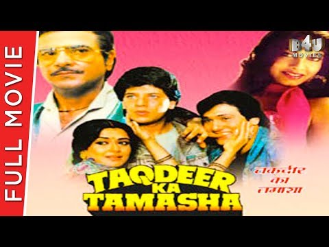 Taqdeer Ka Tamasha   Full Hindi Movie   Govinda, Jeetendra, Mandakini, Kimi Katkar   Full HD 1080p