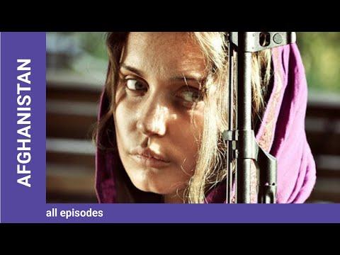 Afghanistan. Episode 1-4. Russian TV Series. StarMedia. Documentary. English Subtitles