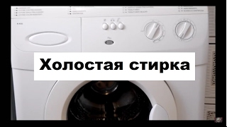 Неодружена прання ARDO A410 Вкл.субтитри!