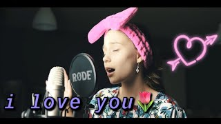 Billie Eilish - i love you // VIA cover❤️