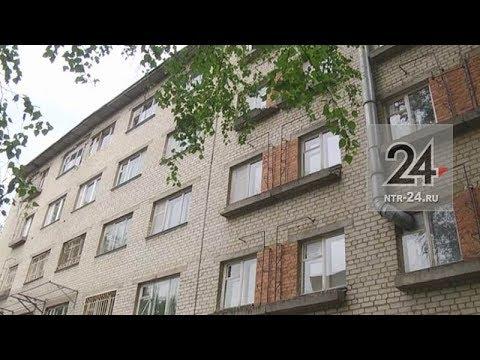 В Нижнекамске старое здание поликлиники №2 можно купить за 55 млн рублей