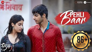 Pehli Baar (Full Video Song) | Dhadak (2018)