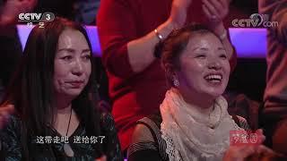 [黄金100秒]网络选手登上黄金舞台 线上线下大不同?| CCTV综艺