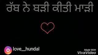 Bahli Sohni viva by kamal khaira