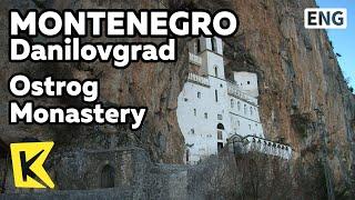【K】Montenegro Travel-Danilovgrad[몬테네그로 여행-다닐로브그라드]오스트로그 수도원/Ostrog Monastery/Eastern Orthodox(KBS 걸어서 세계속으로 PD들이 직접 만든 해외여행전문 유투브 채널 【Everywhere, K】 □ The Travels of Nearly Everywhere! 10000 of HD world travel video clips., 2015-06-11T12:40:31.000Z)