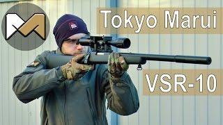 Airsoft sniper rifle Tokyo Marui (TM) VSR-10. Моя новая снайперская винтовка