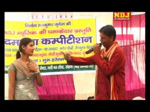 Tera Jaisa Utt Lungada Na Mane Bhave  # Damdama Sohana Ragni Competition 2014