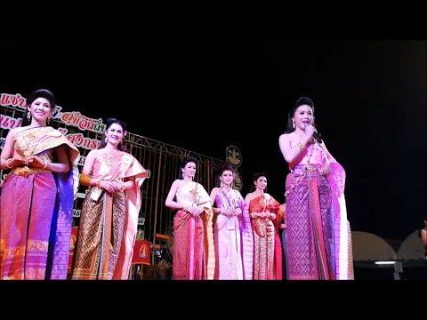 miss songkran festival in thailand  - thailand travel