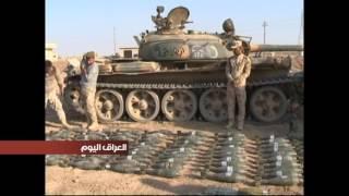الجيش العراقي يسيطر على اسلحة ثقيلة من مناطق كانت تخضع لداعش قرب الموصل