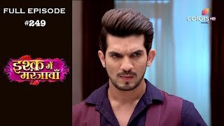 Download lagu Ishq Mein Marjawan - Full Episode 249 - With English Subtitles