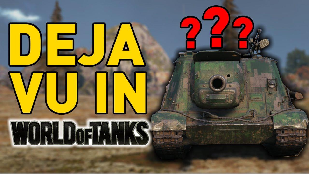 Deja Vu in World of Tanks!