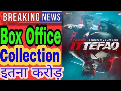 Ittefaq Movie Box office collection...