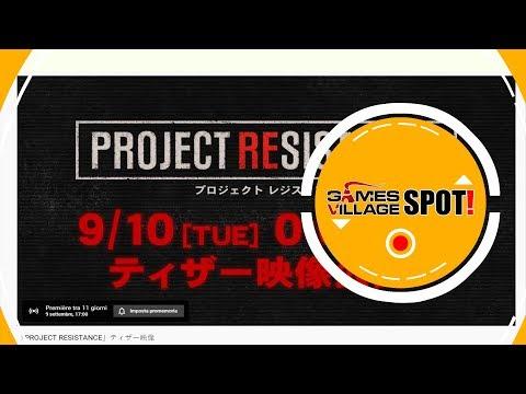 Project Resistance: Il Nuovo Resident Evil!   GV SPOT