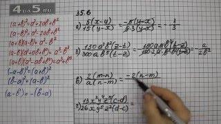 Упражнение 35.6. Алгебра 7 класс Мордкович А.Г.