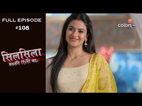 Silsila Badalte Rishton Ka – 31st October 2018 – सिलसिला बदलते रिश्तों का  – Full Episode