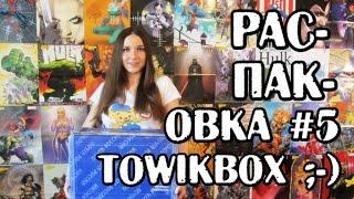Огляд TowikBOX. Ніштяки 90-х! Розпакування коміксів, манги і гиковских книг #5.