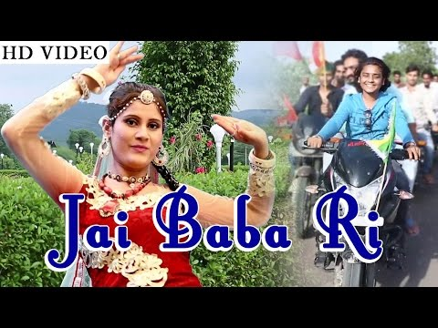 Jai Baba Ri FULL VIDEO | Baba Ramdevji New...