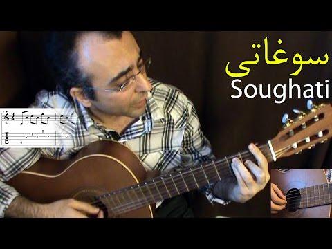 Soghati Hayedeh Persian Guitar سوغاتی، هایده ترانه ایرانی با گیتار