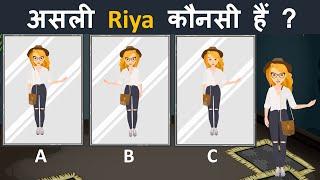 Riya aur खजाने का नक्शा ( Part 2 ) | Hindi Paheliyan | Logical Baniya