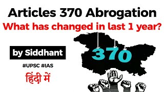 Article 370 Abrogation - What has changed in Jammu and Kashmir in last one year? #UPSC #IAS