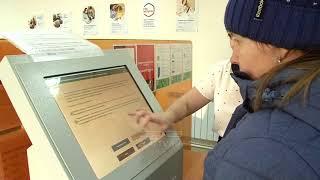 Обменять водительское удостоверение теперь можно в офисах МФЦ