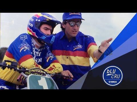 bLU cRU | CDR Yamaha 25th Anniversary