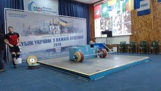 Кубок України з важкої атлетики 2019. Чоловіки в/к +105 кг