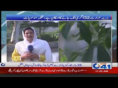 Pleasant Weather Of Faisalabad | City 41
