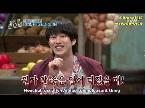 [ENGSUB] 180623 Amazing Saturday EP12 – Heechul dissing Super Junior