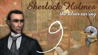 Шерлок Холмс: Загадка серебряной сережки. Еще один труп. Часть 9