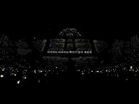 Bigbang Last Dance 2017