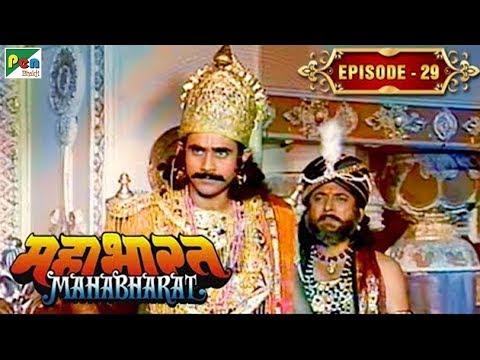 लाक्षागृह की गुप्त योजना | Mahabharat Stories | B. R. Chopra | EP – 29