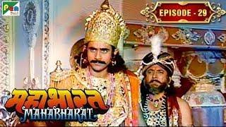 Mahabharat Stories  B R Chopra  EP  29