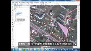 Добавление бесплатных космоснимков и данных Росреестра к своей карте