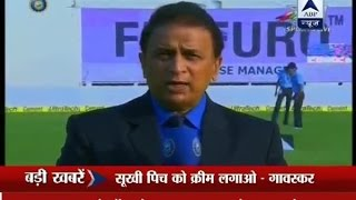 You need a cold cream for this pitch: Sunil Gavaskar at VCA Stadium, Jamtha