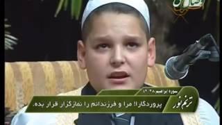 Скачать Мустафа Табарак Красивое чтение Священного Корана