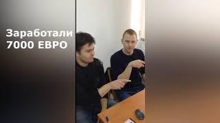 Ярослав Ажнюк из Petcube – Как подключить кота к интернету и заработать на Amazon