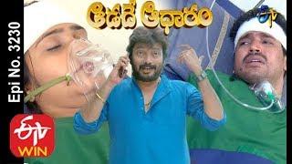 Aadade Aadharam | 20th November 2019  | Full Episode No 3230 | ETV Telugu