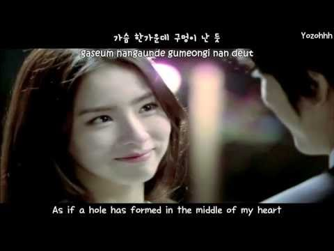 Sung Hoon (Brown Eyed Soul) - Goodbye Is Coming MV (When A Man Loves OST) [ENGSUB + Rom + Hangul]