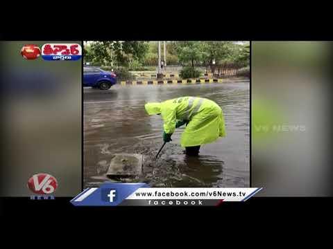 Sudden Unseasonal Rains Hits Hyderabad | Rains Damaged Crops | V6 Teenmaar News