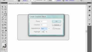 Градиентные сетки в Adobe Illustrator CS4 (37/39)