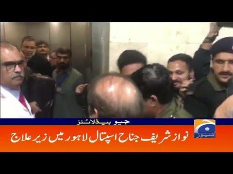 Geo Headlines - 01 PM - 17 February 2019
