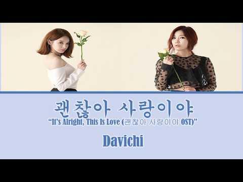 [Han/Rom/Eng] Davichi - It's Alright, This Is Love (It's Okay,It's Love OST) Lyrics